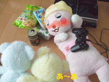 jiro3.jpg