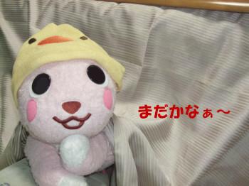 nigatsu1.jpg